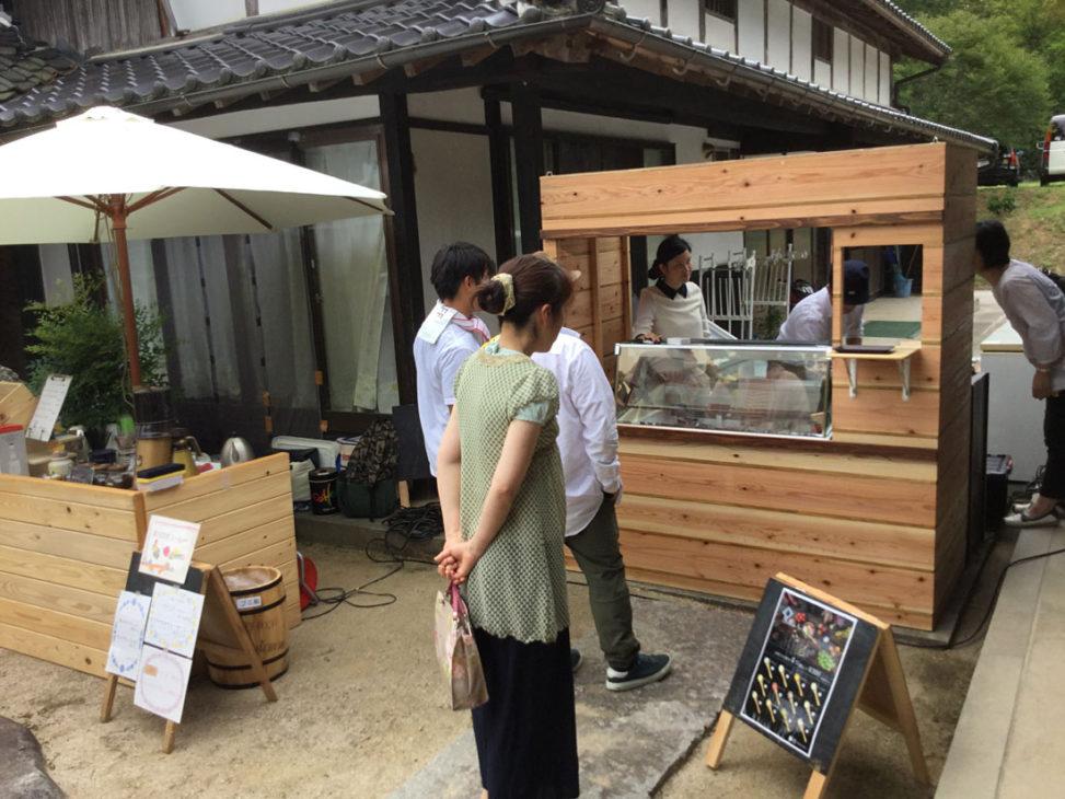 Shimane Ice移動店舗