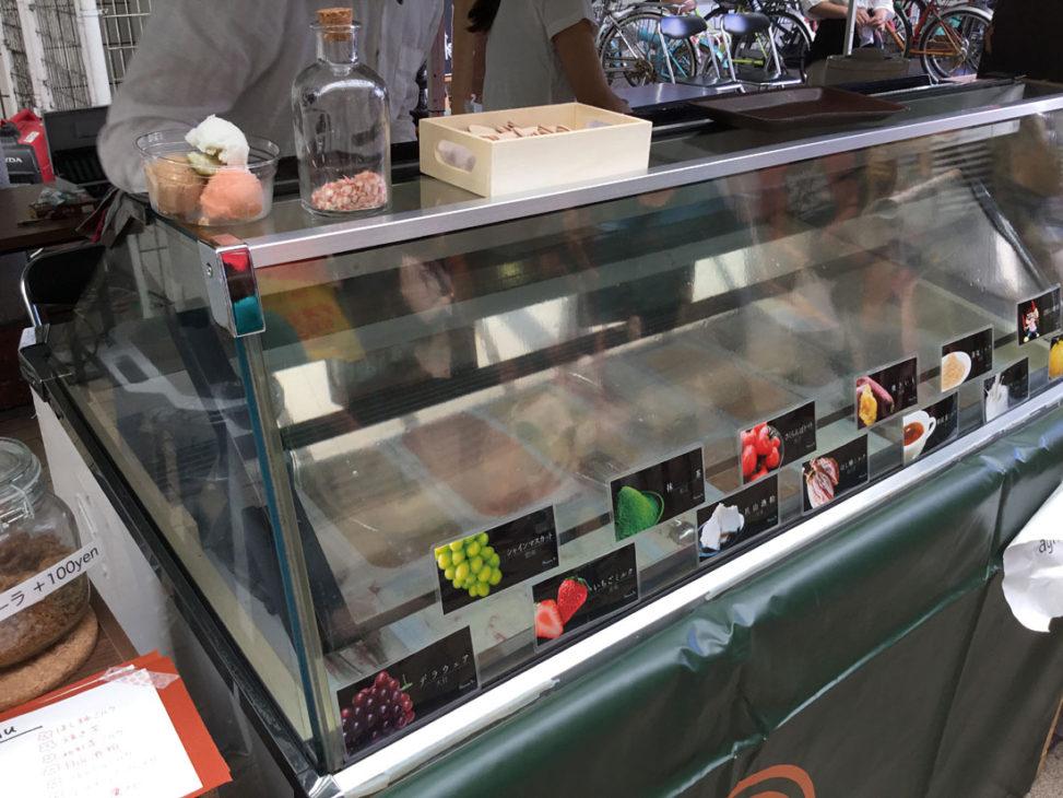 Shimane Ice しまねアイス ブース