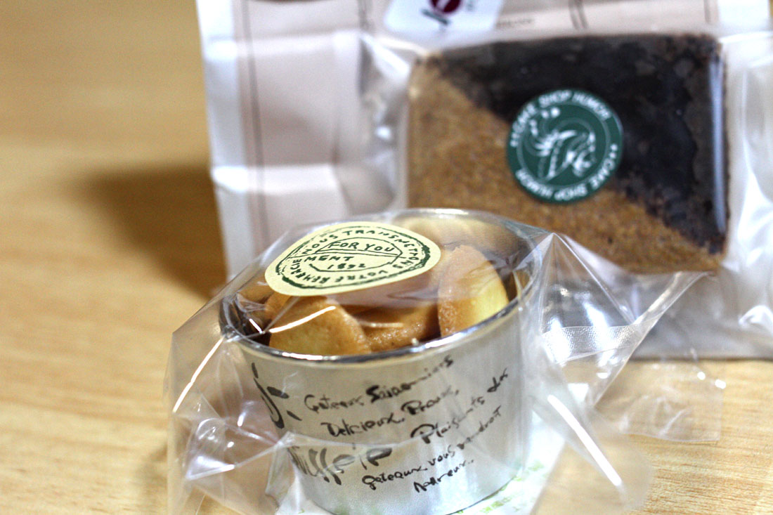 洋菓子店フモールのクッキー