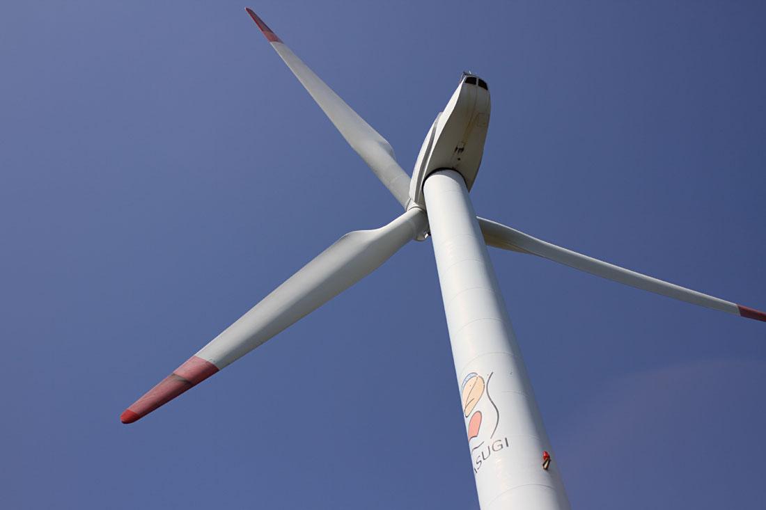 なかうみ公園の風車