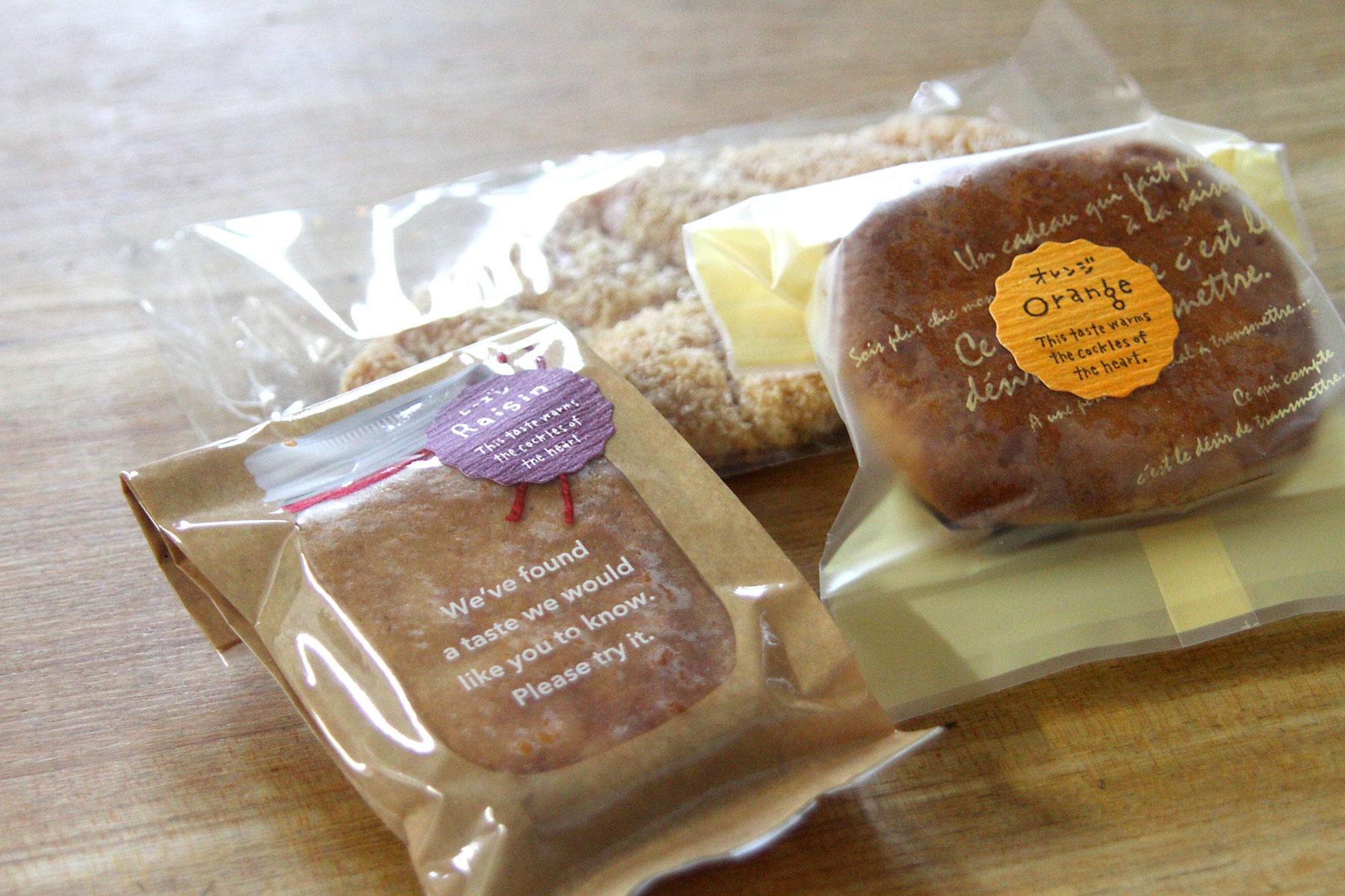 フモールの焼き菓子 米子市