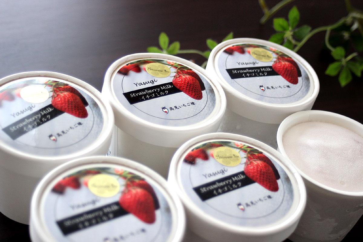 シマネアイスいちごミルク味 島根県のふるさと納税返礼品に選ばれました